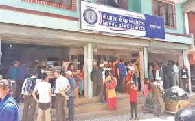BFIs to remain close for three days in Tihar